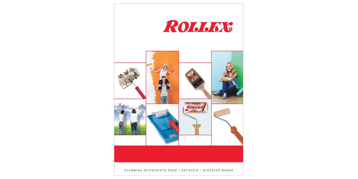 Ο νέος κατάλογος της Rollex 2017 είναι γεγονός!