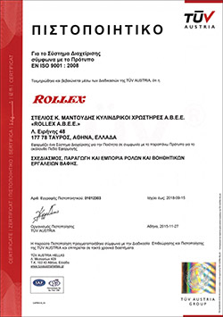 Πιστοποιητικό EN ISO 9001:2008 - Rollex ΑΒΕΕ