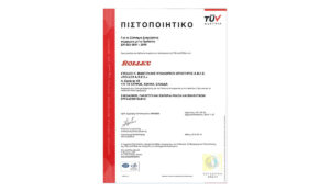 Πολιτική ποιότητας EN ISO 9001: 2015