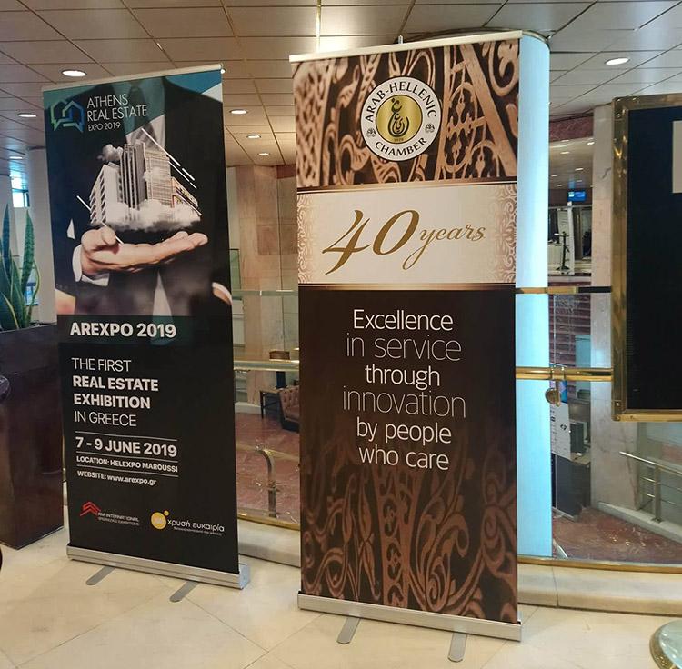 Η Rollex επεκτείνει τις συνεργασίες της στην Αραβική αγορά