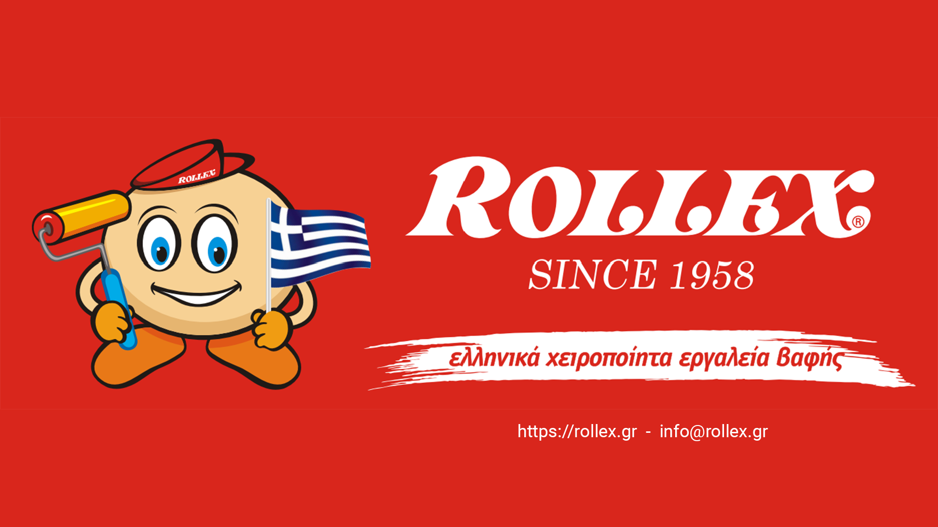 ROLLEX - Paint rollers, paint brushes and painting tools