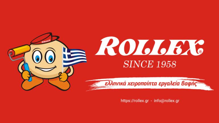 ROLLEX – Ρολά βαφής, εργαλεία βαφής