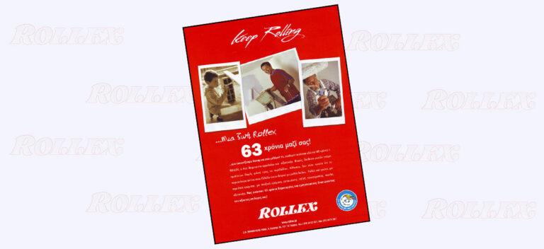 63 χρόνια μαζί σας! - ROLLEX ρολά και εργαλεία βαφής