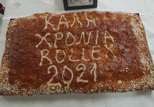 Κόψαμε την πρωτοχρονιάτικη πίτα μας - ROLLEX ρολά και εργαλεία βαφής