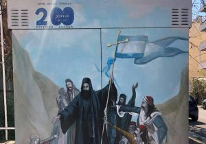 200 χρόνια από την επανάσταση του 1821 - rollex.gr