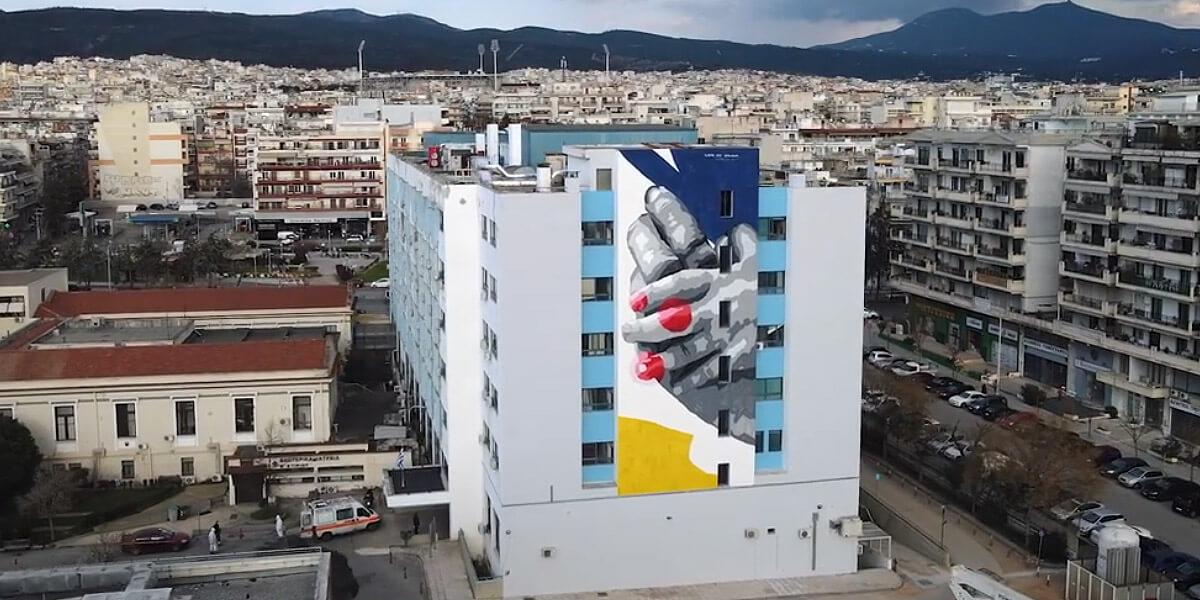 UrbanAct Ιπποκράτειο Θεσσαλονίκη